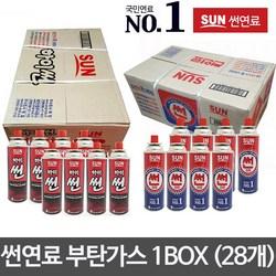 썬연료 하이썬 부탄가스
